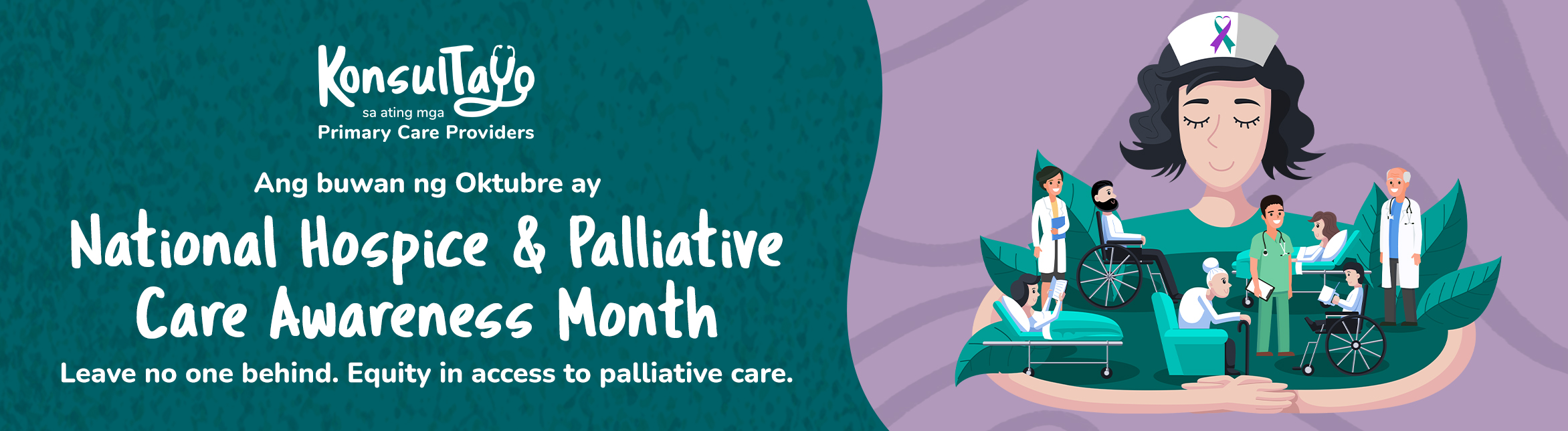 Hospice and Palliative Care Awareness Month